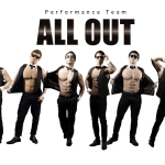 allout_logo