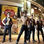 東京ドームシティ筋肉紳士ナイト