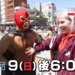 NHKクールジャパン 筋肉