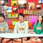 BS-TBS「スイモクチャンネル」