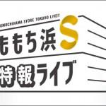 yokoku_thumb (1)